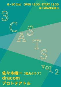 3castsvol2