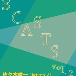 【2018年8/30】UrBANGUILD「3 CASTS vol,2」