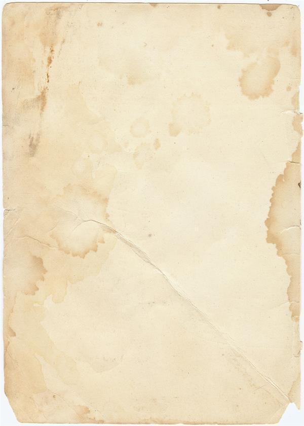 Old Vintage Paper Textures for Designers PSDDude - paper