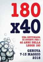 Cattura180