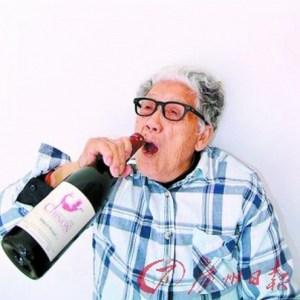 Crazy granny 2