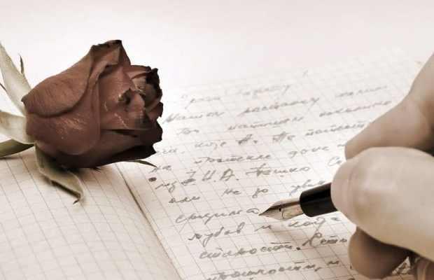 Skriv et dikt om psykopaten