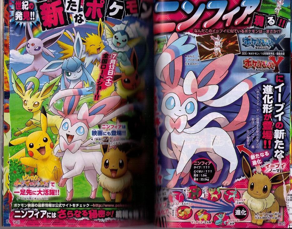 Psypoke - The Psychic Pokémon Connection  News Archive