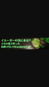 Screenshot_2016-05-18-18-50-44