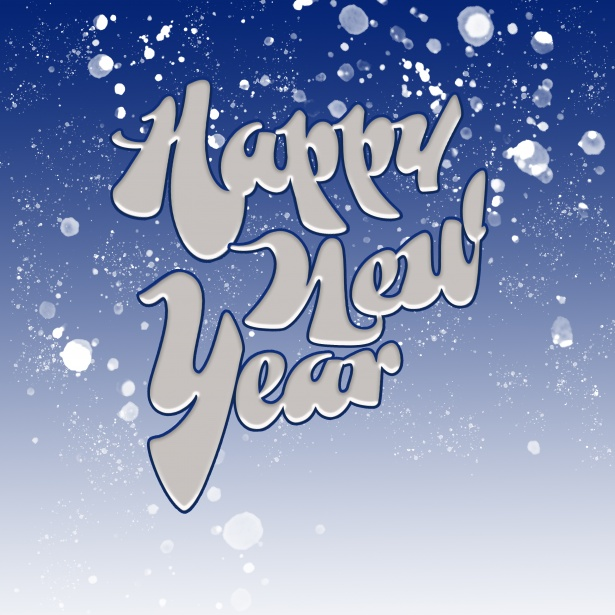 Happy New Year Background Free Stock Photo - Public Domain Pictures