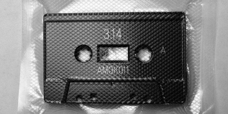amok-011-blog