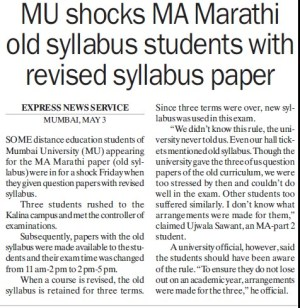 MU shocks MA Marathi old syllabus students with revised syllabus paper . 494 x 508.Punjab University Syllabus Of Ma Islamiat