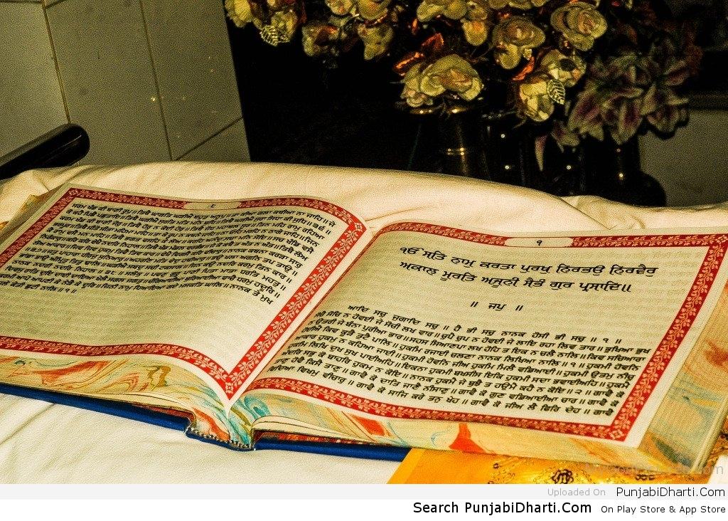 Guru Nanak Dev Ji Hd Wallpaper Shri Guru Granth Sahib Ji Punjabidharti Com
