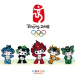 Wallpapers y screensavers oficiales de Beijing 2008