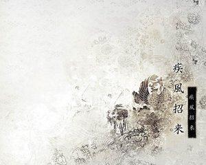 kanji_2_by_zimthehomicidal