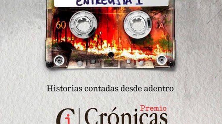 CRONICA INTERIORES