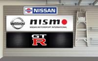 Nissan Nismo / GTR Workshop / Garage Banner