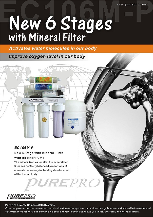 PurePro® PRODUCT POSTER - product poster
