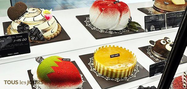tous les jours philippines Tous les jours (hangul: 뚜레쥬르) is a south korean bakery franchise owned by  cj foodville,  on november 11, 2011, tous les jours opened its first store in  the philippines and on december 16, 2011, it opened its first store in indonesia in .