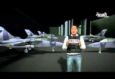 فيديو : عرض لحاملة الطائرات الأمريكية نيمتز .. ولكن بتقنيه جديدة بقناة العربية