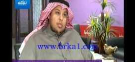 تقرير عن الحكم القضائي بمنع تفتيش السيارات عند النقاط الأمنية في الكويت