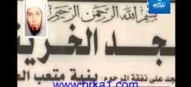 فيديو : استبعاد خطيب وامام في مسجد بالكويت .. بسبب هذه المقطع بخطبه الجمعة
