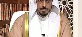 شاهد : متصل تونسي يلقي قصيدة شعر على الشيخ د. محمد الطبطبائي !