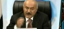فيديو : علي عبدالله صالح يوجه كلمة لقاده الخليج ويطلب وقف القصف