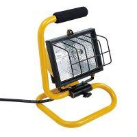 Halogen Work Light 120w Floor Lamp - Buy Online at QD Stores