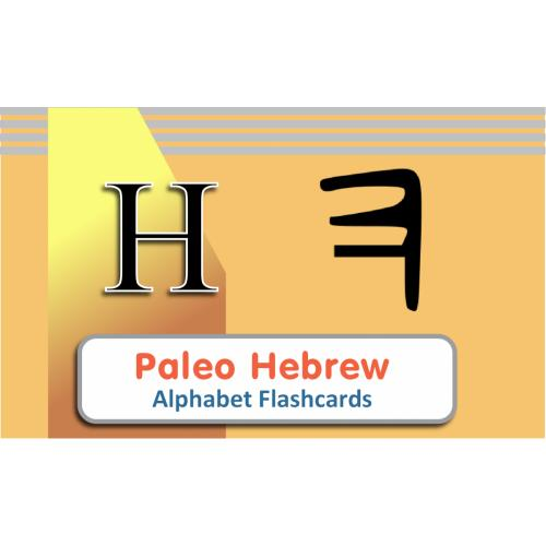 Flash Cards - Paleo Hebrew Alphabets, Common Words,  Kinship Word - word alphabets