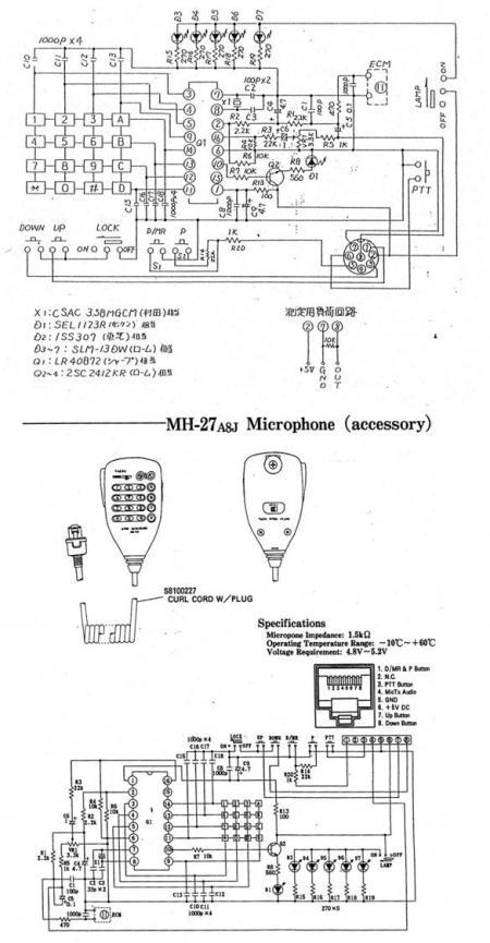 DiagramYAESU MH-27 A8J Microphone