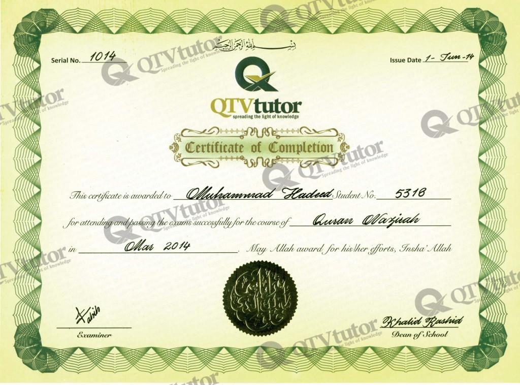 STUDENT ACHIEVEMENT RECOGNITION - Qtv Tutor - certificate of achievement for students