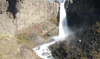 cascada-arco-iris-talca