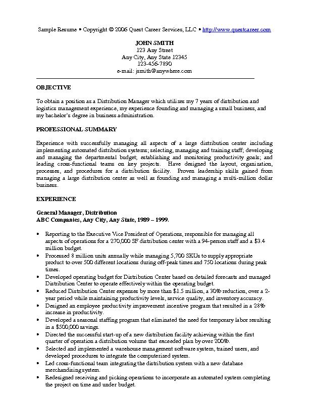 Sample Resume Example 1 - Executive Resume or Management Resume