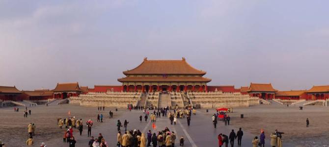 Que voir à Pékin