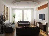Minimalist Living Room Design - Quiet Corner