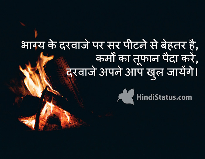 Quotes Hindi Wallpaper Download Quotes About Work Is Worship 46 Quotes