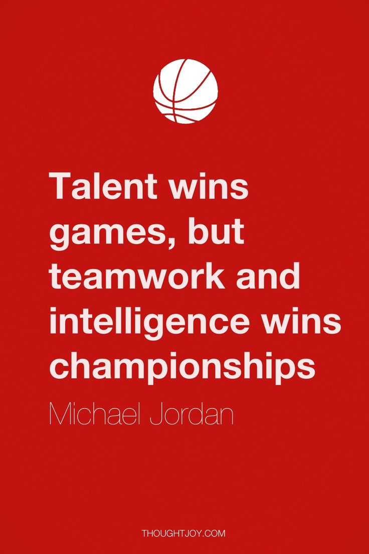 Underdog Quotes Wallpaper Quotes About Winning A Basketball Championship 15 Quotes