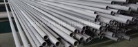 ss 304L pipe suppliers,ss 304L seamless pipe,astm a312 ...