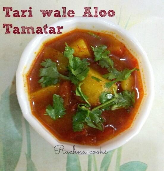 tari wale aloo tamatar