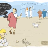 Le mariage à Rome au IIIème siècle