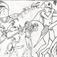 Le papyrus érotique [pornographique] de Turin