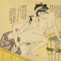 Shunga, pornographie et censure de l'art japonais