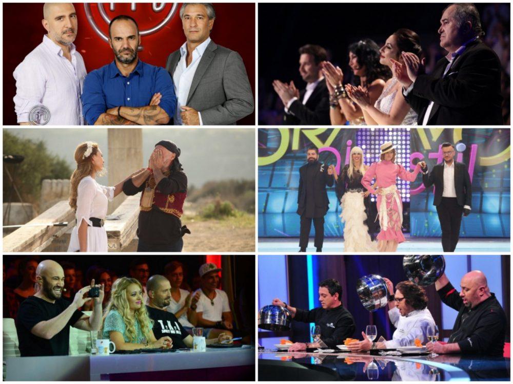 NOUTĂŢILE 2017 din TELEVIZIUNE de la PRO TV, KANAL D, ANTENA 1, PRIMA TV şi TVR 1