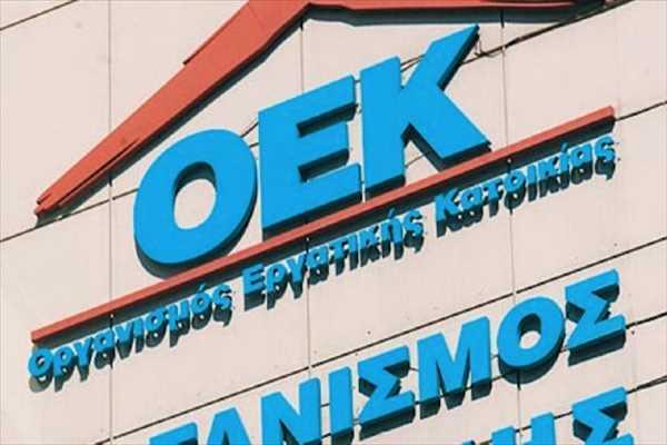 oek-1