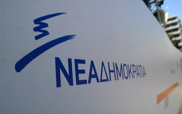 nea-dimokratia-ekloges-periptero