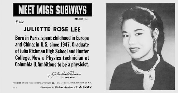 Juliette Rose Lee - Miss Subway May-June 1954