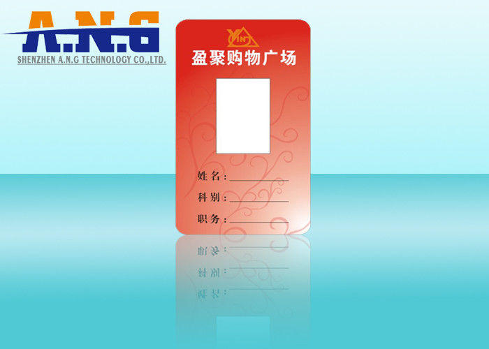 62 G Identity PVC Card , Portrait Id Card For Employee Attendance