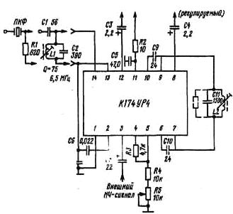 cmc 707 am radio schematic diagram