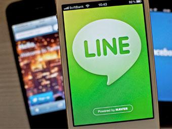 Line está disponible para sistemas en smartphones como Android, iOS, BlackBerry y Windows Phone