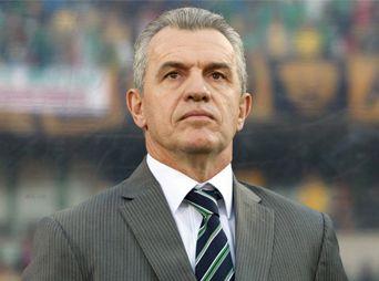 'El Vasco' llegará a Japón a mediados de agosto y debutará el próximo 5 de septiembre en un amistoso ante Uruguay