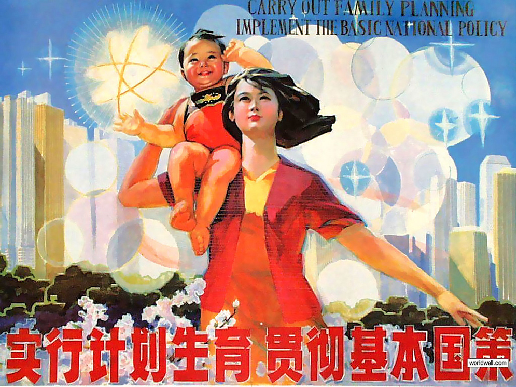 China S Reproductive Regime Mei Fong Barbara Demick On