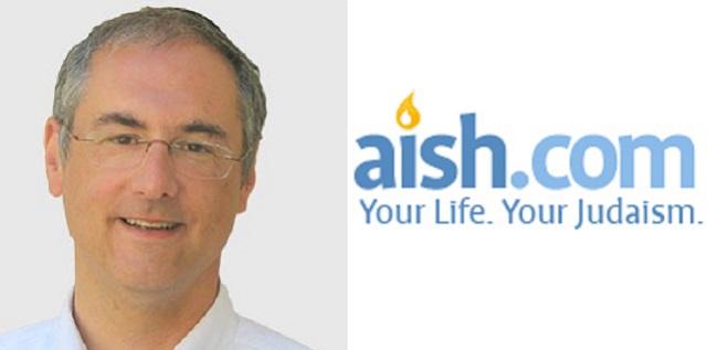 Rabbi Nechemia Coopersmith: Aish HaTorah and Aish.com