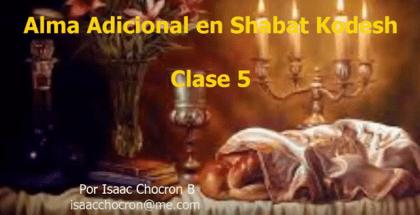 shabarkodesh5