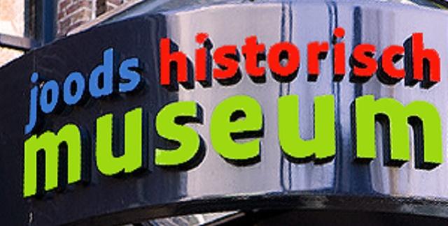 Amsterdam's Jewish Historical Museum